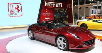The Ferrari California T was voted the most beautiful sports car in China.